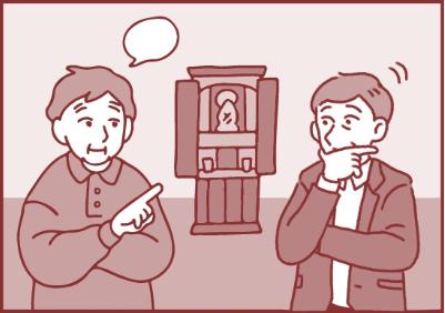 <p>ご相談いただく際は今ご自宅にある、お仏壇写真のご用意とサイズ(縦・横・奥行)、ご要望のリノベーション様式(パターンA~D)を聞かせください。リノベーション後も残したい箇所などもヒアリングの段階で承ります。</p>